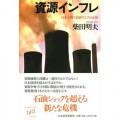 book_2006_04