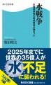 book_2007_12