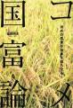 book_2009_03