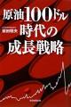 book_2010_0228