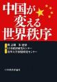 book_20110907