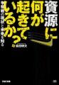 book_2011_04