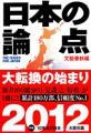 book_2011_1110