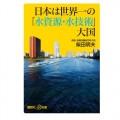 book_2011_1122